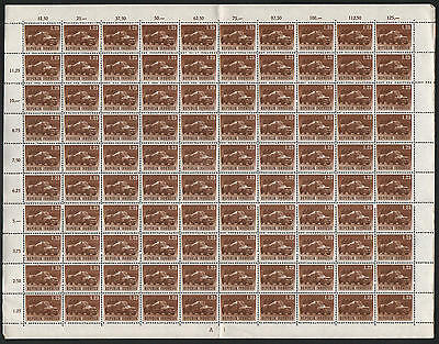 YS-C354 INDONESIA - Sheet, 1964 Oxcart Truck 1.25rp. Sc. 627 MNH RARE