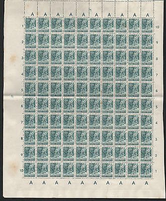 YS-C355 INDONESIA - Sheet, 1953 Mythological Hero, 90s. Sc. 386, Grey Green MNH