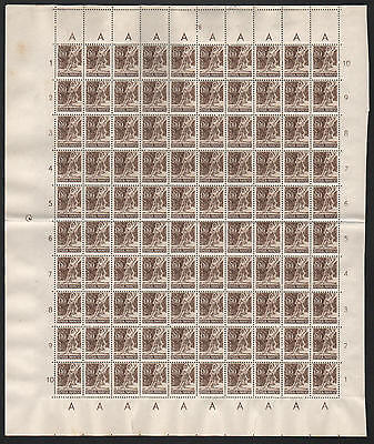 YS-C361 INDONESIA - Sheet, 1953 Mythological Hero, 60s. Sc. 382, Dark Brown MNH
