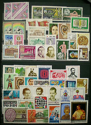 YS-C485 HUNGARY - Lot, Many Stamps All Different Used And MNH