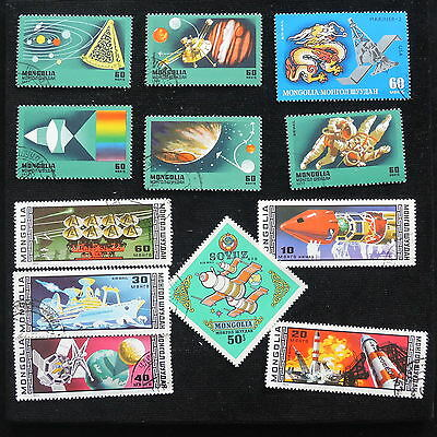 YS-E099 SPACE - Mongolia, Great Selection Of Stamps Used