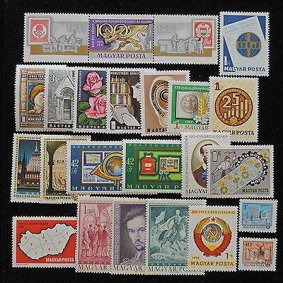 YS-E317 HUNGARY - Lot, Old Stamps MNH