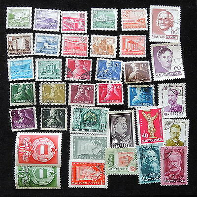 YS-E952 HUNGARY - Used, Old Stamps