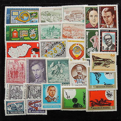 YS-E982 HUNGARY - Lot, Paintings, Views, Great Stamps MNH