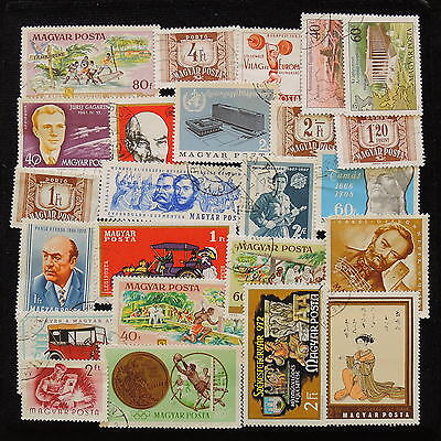 YS-F072 HUNGARY - Lot, Great Stamps Used