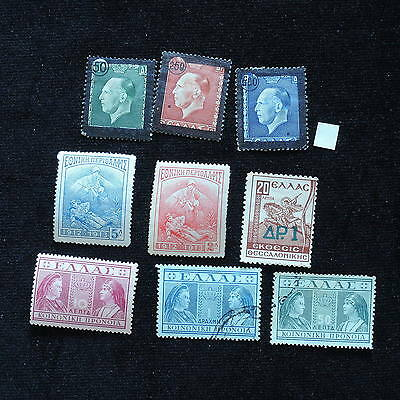 YS-F306 GREECE - Lot, Great Stamps, Mh USED