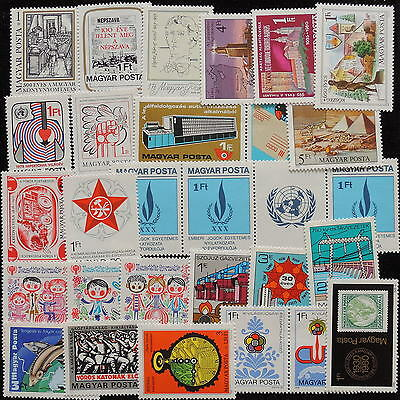 YS-G247 HUNGARY - Lot, Buildings, Onu, Great Stamps MNH