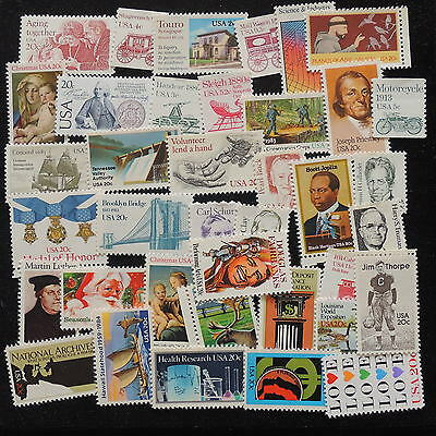 YS-G657 US '01-40 MINT - Lot, Old Stamps MNH