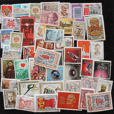 YS-G828 RUSSIA - Lot, Old Stamps Used