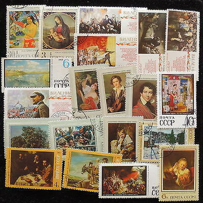 YS-G831 PAINTINGS - Russia, Music, Old Stamps Used