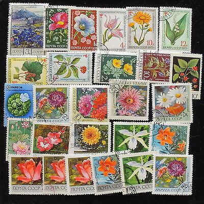 YS-G835 FLOWERS - Russia, Lot, Old Stamps Used