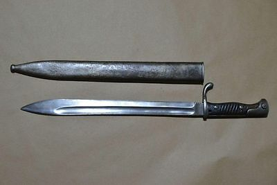 GERMAN  BAYONET WITH SCABBARD 1917 very rare