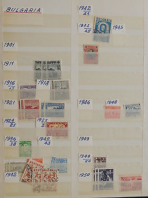 YS-H301 BULGARIA - Lot, Selection Of Old Stamps Mixed