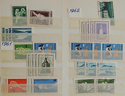 YS-H303 BULGARIA - Lot, 1961-1962 Great Stamps Used