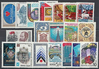 YS-H462 RUSSIA - Lot, Costumes, Buildings, Great Stamps MNH