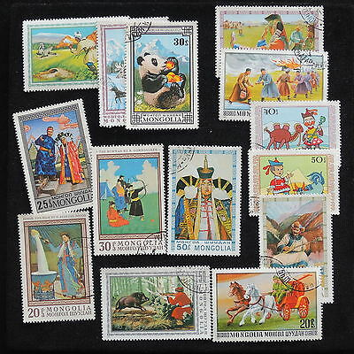 YS-H490 PAINTINGS - Mongolia, Costumes, Folklore, 1974-1977 Great Stamps Used