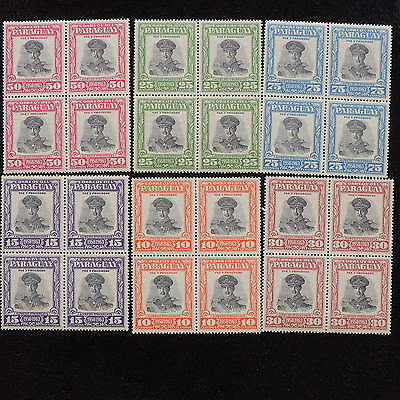 YS-H607 PARAGUAY - Block Of 4, 1963, Ordinary, Great Stamps MNH