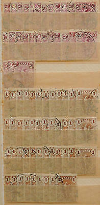 YS-H678 GREECE - Lot, Art, Sculptures, Old Stamps Used