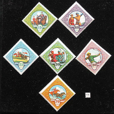 YS-H868 MONGOLIA - Sports, Costumes, Folklore, Great Lot Of 7 Stamps MH