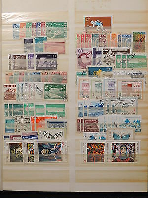 YS-H980 BULGARIA - Lot, Paintings, Buildings, Butterflies, Great Stamps Used