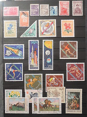 YS-J241 MONGOLIA - Olympic Games, Space, Paintings Lot Of Old Stamps USED