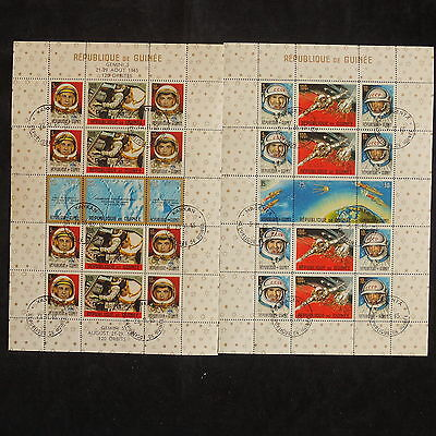 YS-J298 GUINEA - Space, Sheets USED