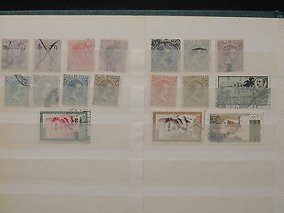 YS-J498 PHILIPPINES - Havana, Selection Of Great Stamps USED
