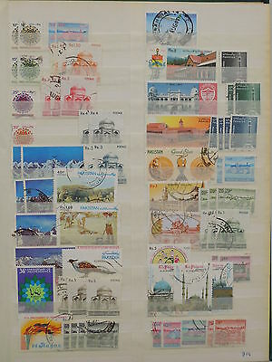YS-J649 PAKISTAN - Lot, Great Stamps USED