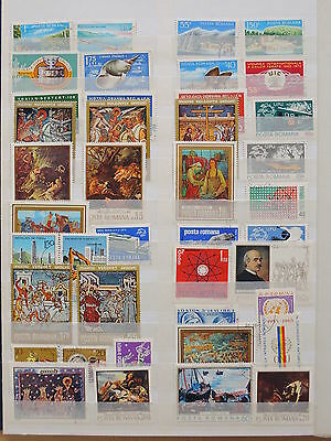 YS-K311 ROMANIA - Paintings, Lot Of Great Stamps USED