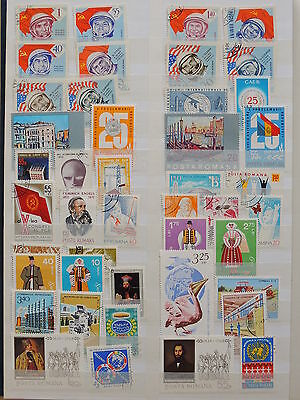 YS-K313 ROMANIA - Space, Lot Of Great Stamps USED