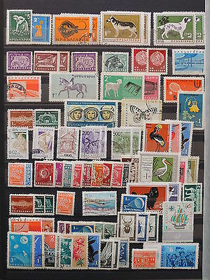 YS-K834 BULGARIA - Lot, Old Stamps USED