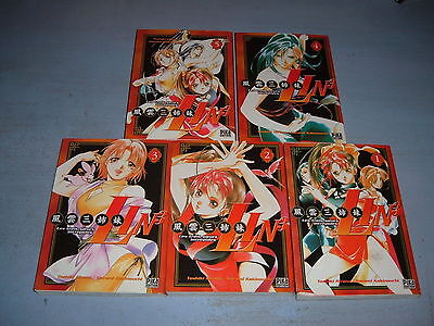 Lot Mangas Lin 3 Les 3 Soeurs Intrepides Tome 1 A 5 Serie Complete Vf