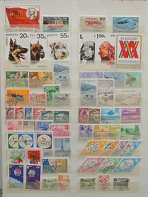 YS-M120 ROMANIA - Olympic Games, Lot Of Great Stamps.. Dogs, Space USED