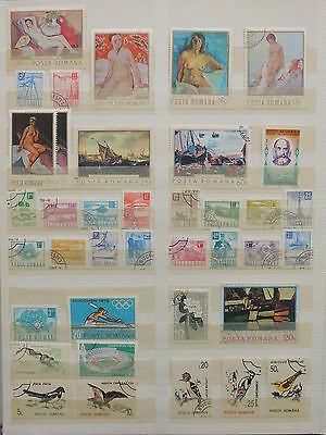 YS-M121 ROMANIA - Paintings, Lot Of Great Stamps.. Birds, Sports USED