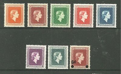 New Zealand 1954 Mint Stamps CV £25