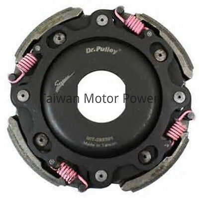 Dr.Pulley HiT Clutch fit KYMCO MYROAD 700 HIGH PERFORMANCE CVT modification Dr P