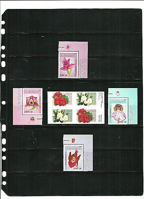 stamps,Flowers lot,Azerbayjan scott#789-792 Orchids ,Norway scott#1353a roses