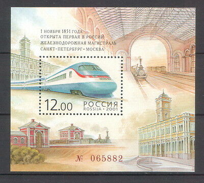 Russia 2001 The 150th Anniversary of First railway MNH Block