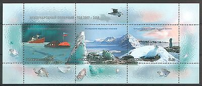 Russia 2007 International Polar Year 2007-2008 3 MNH stamps