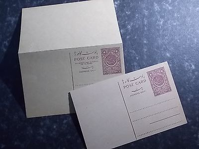LOT 2x PAKISTAN postage Stationery cards 9Ps -  REPLY CARD included