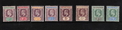 Northern Nigeria 1902 short set of 8 SG10-17 - ½d to 2/6 -  MNH & LHM