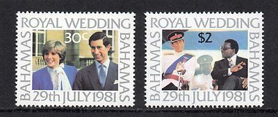 1981 Royal Wedding (Charles & Diana) MNH