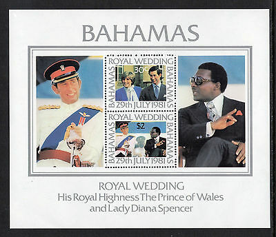 1981 Royal Wedding (Charles & Diana) MNH Souvenir Sheet