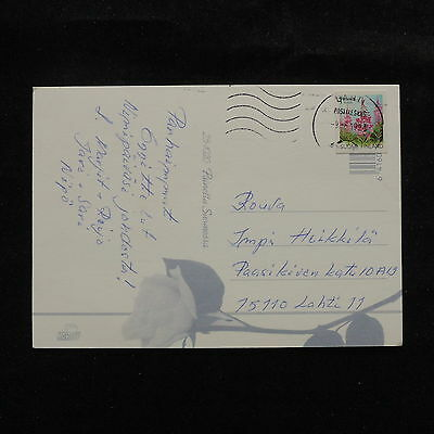 WS-A558 FLOWERS - Finland, 1983 Single Franking To Lahti, Roses Cover
