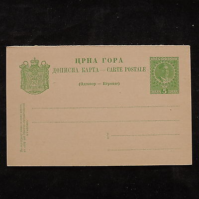 WS-B217 MONTENEGRO - Postcard, Mint 5C. Reply Only Green On Buff Cover