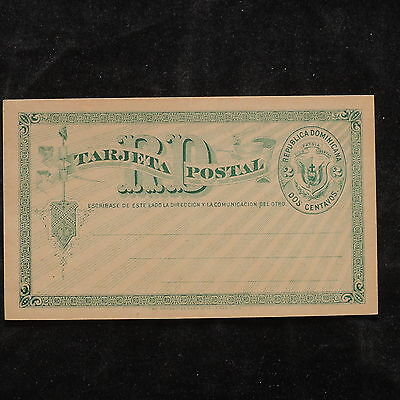 WS-B221 DOMINICAN REP. - Postcard, Mint 2 Centavos Green Cover