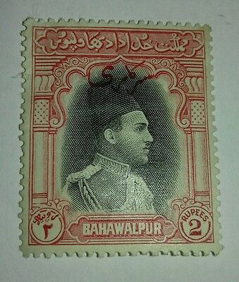 Pakistan - Bahawalpur 1948 Official 2R red and black,MNH