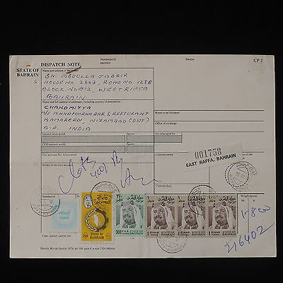 WS-E079 BAHRAIN IND - Parcel Post, Module 1986 To India
