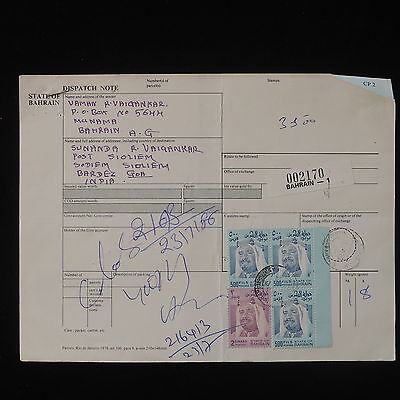 WS-E080 BAHRAIN IND - Parcel Post, Module 1986 To India