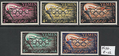 WS-E498 YEMEN - Olympic Games, 1962 Mi. 8-12 Small Overprinted MNH